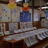 『幼稚園作品展』の画像