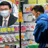 『【香港最新情報】「SIMカード実名制、9月から発効」』の画像