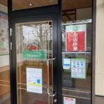 『「炭焼きレストランさわやか」が5/7以後も全店舗で休業期間の延長を発表』の画像