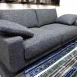 『三豊市にティーズ・モービレのソファ・GCオリジナルクッション仕様を納品』の画像