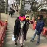 『【久留米】初詣』の画像