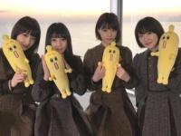 【乃木坂46】やっぱり西野七瀬ってレベル高いわ...(画像あり)