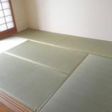 『ユニ・アルス高井田プレジオパークアベニューを買われたお客様』の画像
