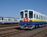 『関東鉄道に新型車キハ5010形登場』の画像