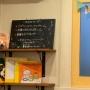 【東京 三軒茶屋】 パンケーキママカフェVoiVoi 桜と塩生クリームのパンケーキ