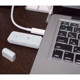 『NEC Aterm WG1800HPとMacBook Pro(MD102J/A)を無線LAN(Wi-Fi)でつなぐ。IEEE802.11acのGW-900Dもつないでみる。【ブログ・レビュー】』の画像