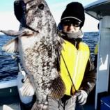『2月3日 釣果 ロックフィッシュ』の画像