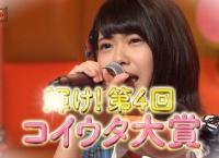 【AKBINGOまとめ】輝け!コイウタ大賞 & 番組から重大発表!