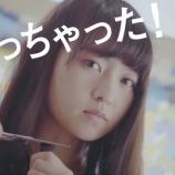 『乃木坂、欅坂の『個人PV再生回数ランキング』が公開!!!』の画像