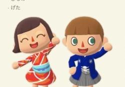 【ポケ森・画像あり】袴の丈、短すぎィ!!←ユーザー「足がきもい」「 足見えないほうがいい」