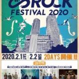 """『1/10   でらROCK 前哨戦""""raciku 3rd EP 「この音が鳴り止むまでは」release tour""""』の画像"""