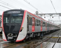 『東京都営地下鉄浅草線 5500形 お披露目』の画像