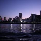 『横浜港シーバス乗りつぶしの旅3 山下公園とみなとみらい夕景』の画像