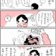 【食レポ】チェッターヒン(5/5)