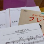 快適!音楽生活。  上田哲のBlog