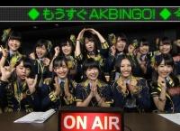 AKB48 対 HKT48!田野優花がふなっしーに!田野っしーwww【AKBINGOまとめ】
