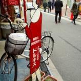 『ドルキス(喫茶店)(大阪)』の画像