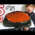 【タケヤキ翔】【大食い】イクラ寿司5kgを食べきるまで帰れません!