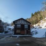 撮・写・雪の国より写真blog