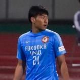 『【SC相模原】大分U-18出身 福岡大学GK真木晃平の加入を発表‼「1日でも早くクラブに貢献できるように」』の画像
