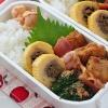 【弁当】厚揚げのポン酢ハニーマスタード炒め|作り置きで簡単弁当