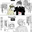 【悲報】台湾人「日本人はマニュアルに書いてあることしかできない無能になった」