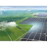『太陽光発電の売電42円とな』の画像