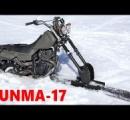 【動画】群馬人、自作雪上バイクで雪を満喫する