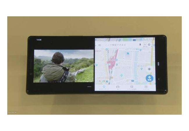 ソニー新型「縦長スマホ」公開!同時に2アプリ可能