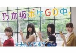 ちょ、まてw 齋藤飛鳥×山下美月×与田祐希×遠藤さくら「ガメガメガ」・・・???