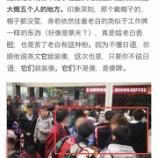 『日本の乃木坂46ファンが台湾で迷惑行為…台湾メディアで報道されてしまう…』の画像