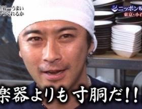 『世界一うまいラーメンつくれるか』 → TOKIO「小麦から作るの?」