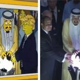 『米国アニメ、「ザ・シンプソンズ」の予言』の画像