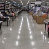 『船橋駅周辺一番大きい本屋さん ジュンク堂書店 南船橋店』の画像