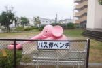 バス停ベンチっていうところに『ピンクのゾウさん』がおる!~そして、そのお役目とは!?~