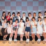 『【欅坂46】NGT48と欅坂46を比較してみた結果・・・』の画像