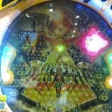 『3月6日 GO GO ピラミッド』の画像