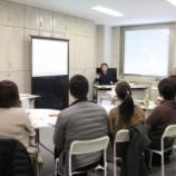 『\創業希望の11名が参加/せきの創業セミナー盛況開催中』の画像