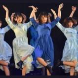『日向坂46、4作連続で小坂菜緒センターが確定!!!!!!!!!!!!』の画像