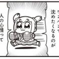 茨城の風俗嬢、新宿のホストで遊んだあと青森で30人を相手にしてコロナ発症