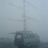 『2007年 7月28~29日 430MHz等全国伝搬実験参加:弘前市・岩木山8合目』の画像