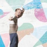 """『【乃木坂46】ファンが作った『逃げ水』""""温水洋一バージョン""""をご覧くださいwwwww』の画像"""