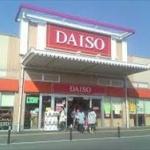 ダイソーの店員「なかったらないですね」