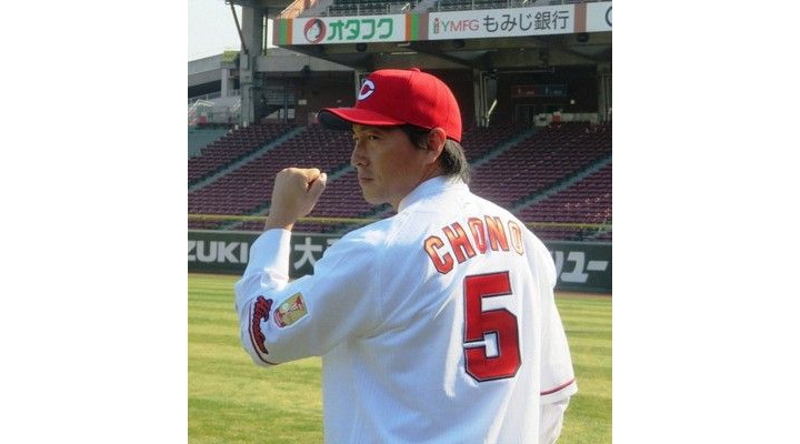 長野さん、広島では3番センターを任される模様・・・