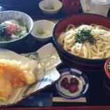 『三井アウトレットパークマリンピア神戸シーポートレストランツ2F@麺屋 元次郎 垂水店 (【旧店名】元次郎製麺)』の画像