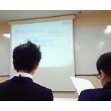 『セミナー参加』の画像