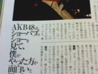 【悲報】南野陽子「アイドルに愛だの恋だの歌わせてながら恋愛禁止させるプロデューサーは頭おかしい」 秋元康を痛烈批判wwwwww