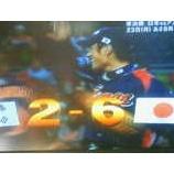 『日本一位通過!』の画像