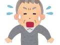 【悲報】磯野波平、凄まじいほど不気味になる (画像あり)