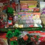 『クリスマスグッズ集めてコーナー作ってみました!』の画像